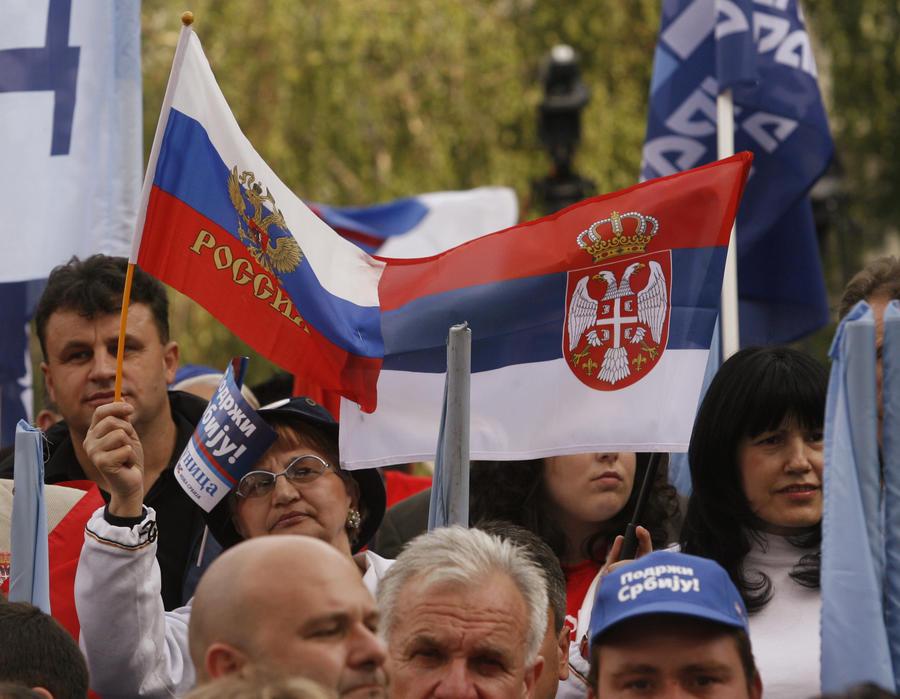 по-настоящему проживание сербов в росси это термобелье незаменимо
