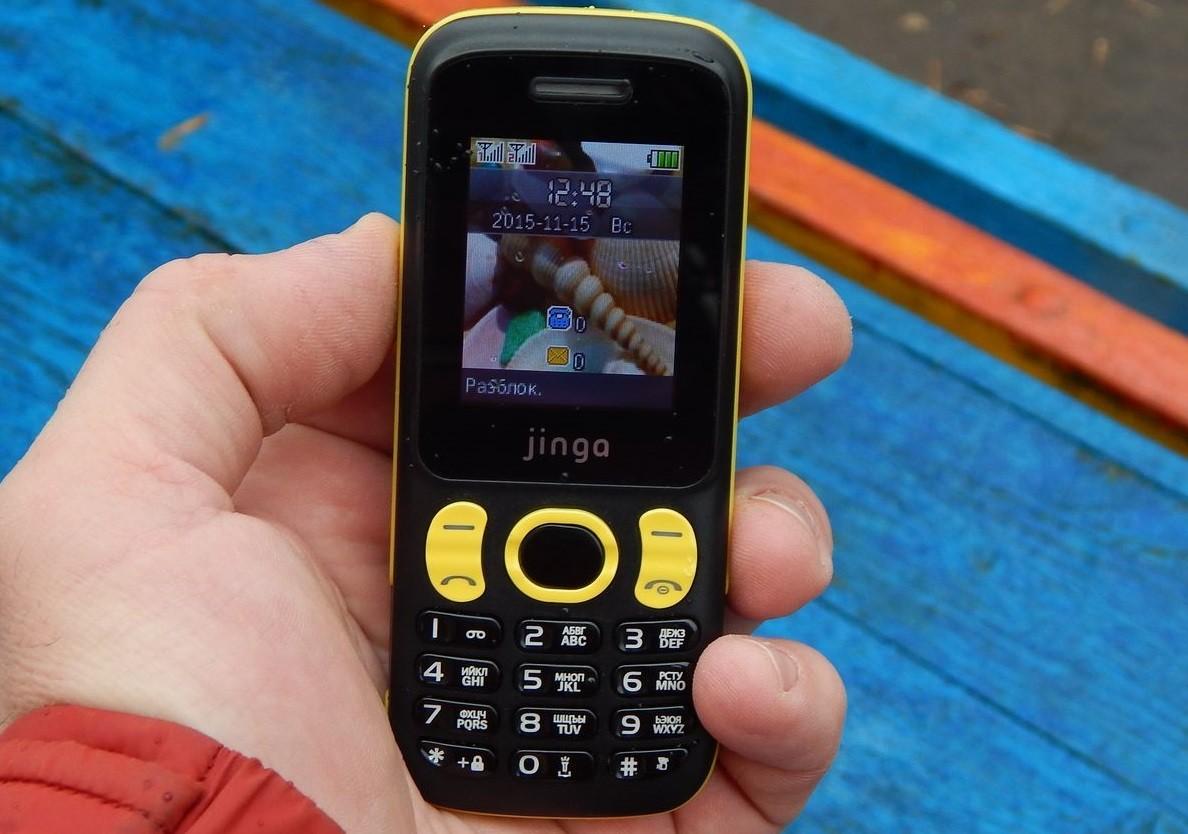 зрілі голі телефон с интернетом дешёвый цена автоюриста при ДТП