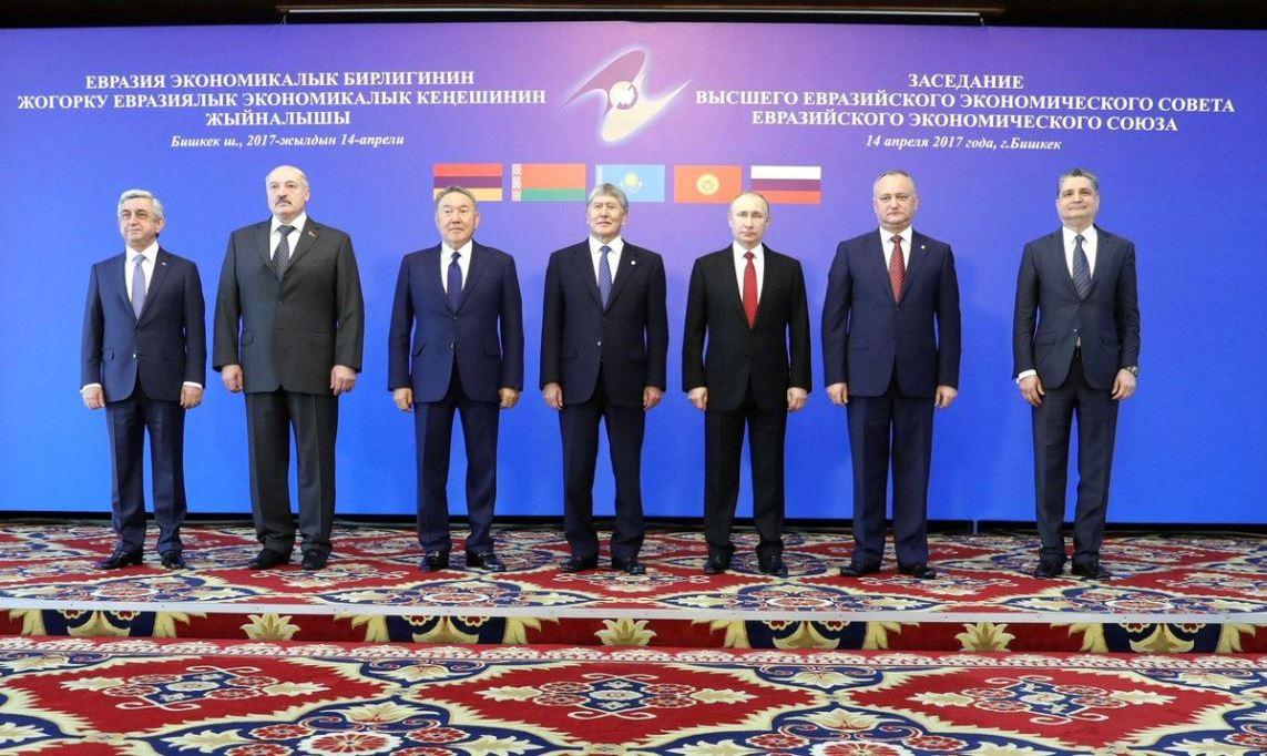 Молдавия и евразийский союз